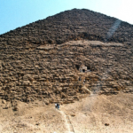 Severní strana Červené pyramidy