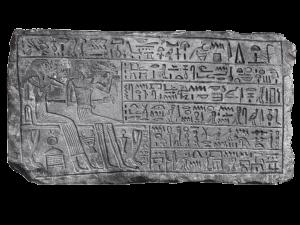 Stéla Džareje (vojenského velitele) z jeho hrobky na nekropoli v Tárifu