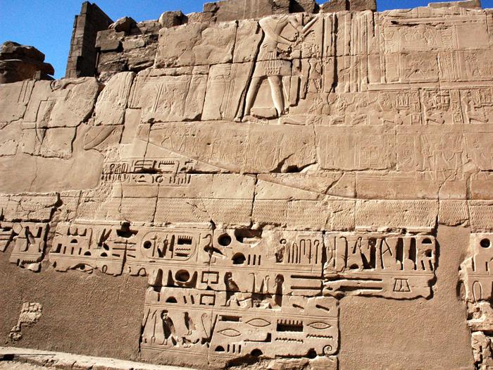 Třetí pylon v Karnaku a dvůr