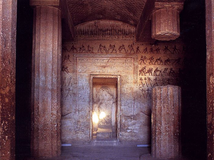 Hrobka Amenemheta Ameniho