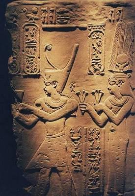 Ptolemaios VIII. Euergetés II. a Kleopatra II.