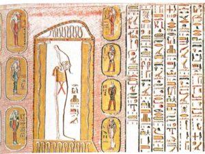 Výzdoba pravé stěny chodby D – Ramesse VI. jako Usir chráněný čtyřmi hady