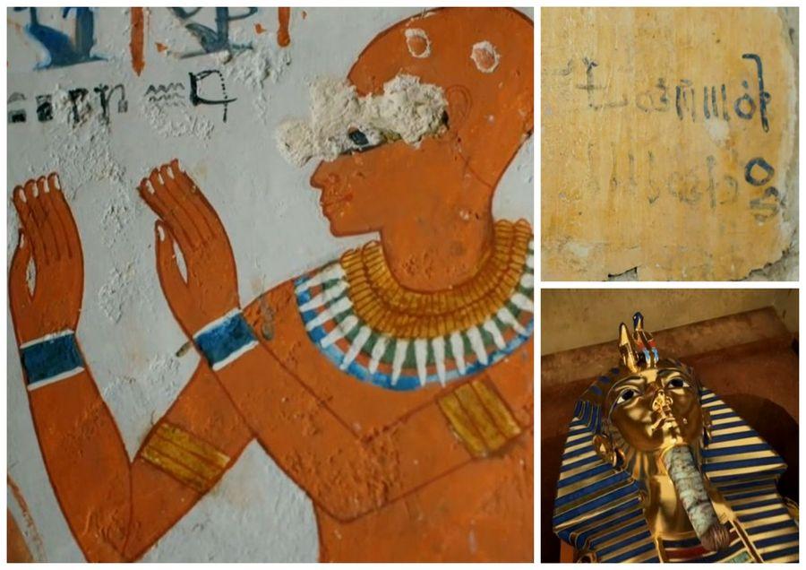 Hrobka královny Nefertiti