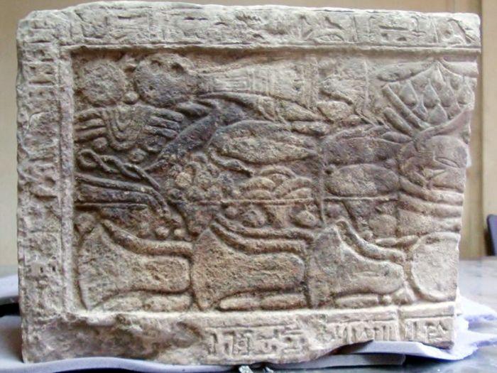 Staroegyptská obětní stéla