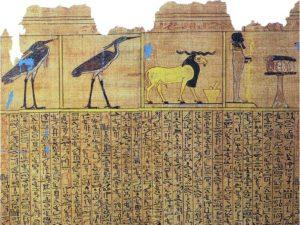 Detail z Knihy mrtvých – kapitola o přeměnách.
