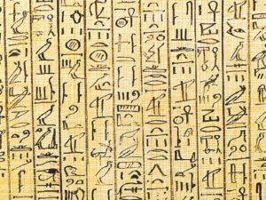 Detail z písma Knihy mrtvých.
