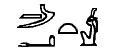 hieroglyfický zápis Maat