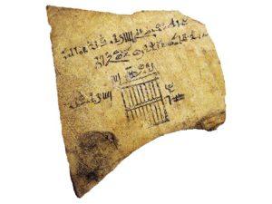 Alabastrová skříňka a stříbrná válcovitá pečetítka se jménem Mentuhotep II.