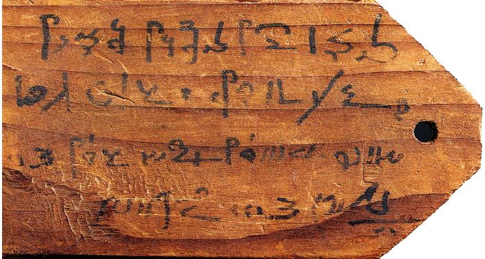 Démotické písmo, Démotština