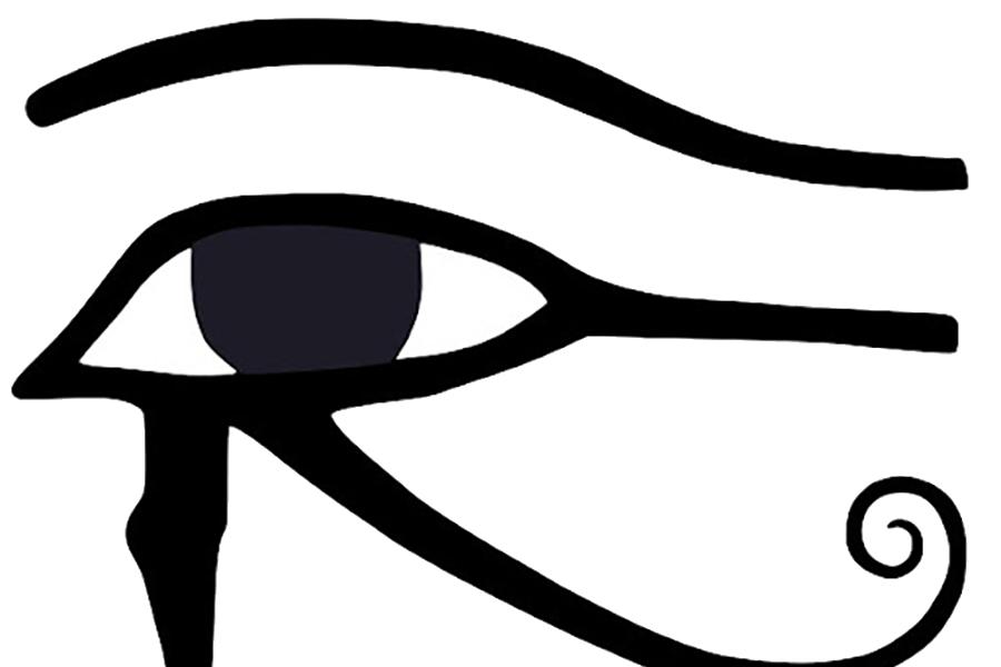 Reovo oko