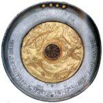 Pohár Vendžebauendžeda (zlato stříbro a skelná pasta; průměr 18,4 cm)