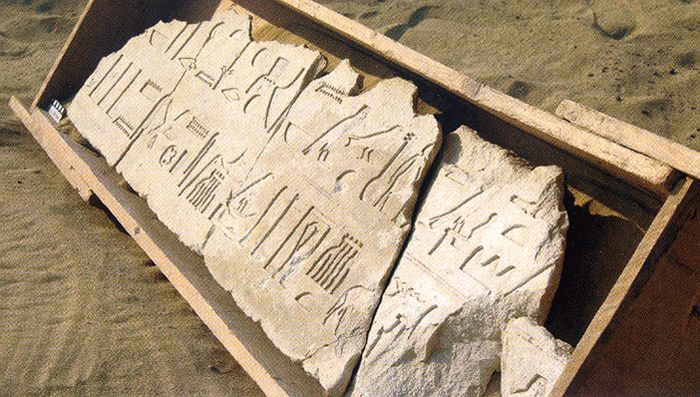 Skalní hrobka, nápis