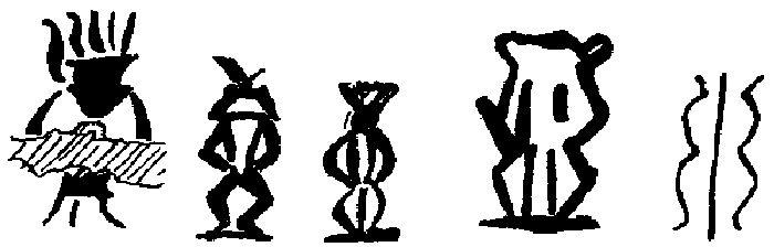 Tetování ve stylizované podobě boha Besea na stehnech tanečnic a hudebnic, podle L. Keimera, 1948.